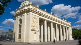 Het park van Gorky stock afbeeldingen