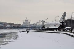 Het Park van Gorky (mening van St Andrew s Brug), Moskou Rusland Royalty-vrije Stock Fotografie