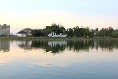 Het park van grote provincies is beroemd bij zonsondergang stock foto's