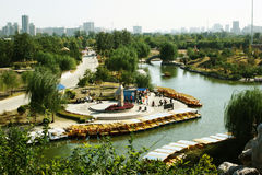 Het Park van het panorama Royalty-vrije Stock Afbeelding