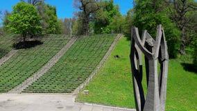 Het Park van Kaunasazuolyno Stock Foto