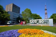 Het Park van Odori van Sapporo royalty-vrije stock afbeelding