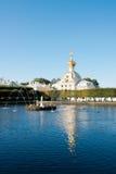 Het park van Petergof Royalty-vrije Stock Afbeeldingen