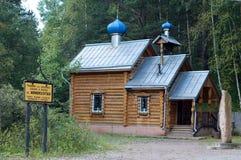 Het park van Stolby, Onschuldige Kapel van heilige royalty-vrije stock fotografie