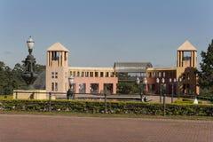 Het Park van Tangua Royalty-vrije Stock Fotografie