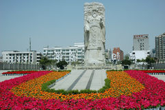 Het Park van Xianyangweibin stock afbeelding