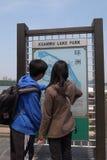 Het park voorziet van wegwijzers Stock Foto's