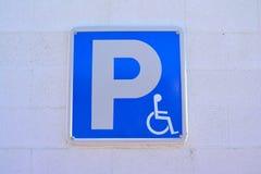 Het parkeren zingt Stock Foto's