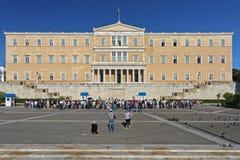 Het Parlement Athene royalty-vrije stock afbeelding