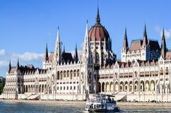 Het Parlement in Boedapest Stock Foto
