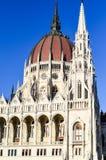 Het Parlement in Boedapest Royalty-vrije Stock Afbeeldingen