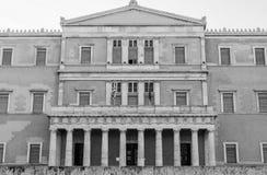 Het Parlement in Griekenland Royalty-vrije Stock Foto