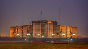Het Parlement Huis van Bangladesh Stock Foto's