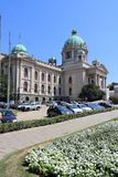 Het parlement van Belgrado stock afbeeldingen