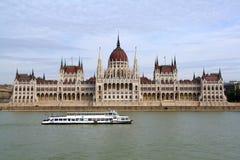 Het Parlement van Boedapest - mening van ?Buda? royalty-vrije stock foto's