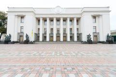 Het Parlement van de Oekraïne (Verkhovna Rada) in Kiev, de Oekraïne Stock Fotografie