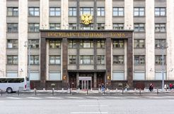 Het Parlement van Douma van de Staat van Rusland de bouw in Moskou stock afbeeldingen