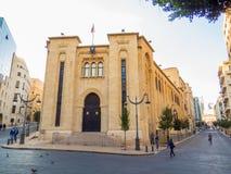 Het Parlement van Libanon, Beiroet royalty-vrije stock foto's