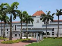 Het Parlement van Singapore Royalty-vrije Stock Foto