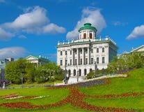 Het Pashkov-Huis, Moskou, Rusland Stock Afbeeldingen