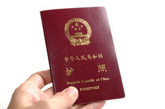 Het paspoort van China Royalty-vrije Stock Afbeelding