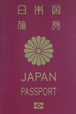 Het paspoort van Japan Stock Fotografie