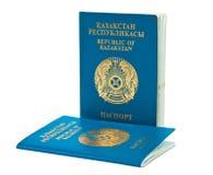 Het paspoort van Kazachstan Royalty-vrije Stock Afbeeldingen