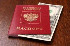 Het paspoort van Russin Stock Fotografie