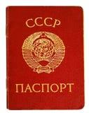 het paspoort van Sovjetunie stock foto's