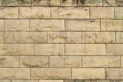 Het patroon van de steenplak Stock Afbeeldingen