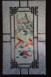 Het patroon van een soort berijpt glas met Chinese stijl royalty-vrije stock afbeelding