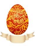 Het patroonei van Pasen met banner Royalty-vrije Stock Afbeeldingen