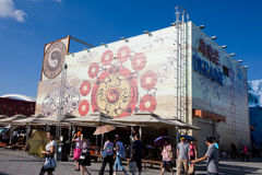 Het Paviljoen de Shanghai-Oekraïne van Expo 2010 Stock Afbeelding
