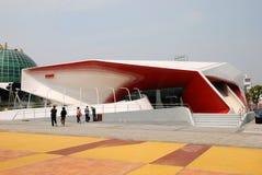 Het Paviljoen EXPO 2010 van Oostenrijk - de Topologie van Geluid Stock Foto's