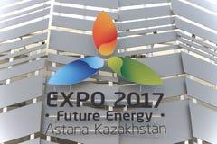 Het paviljoen Milaan, Milaan Expo 2015 van Kazachstan Stock Afbeelding