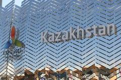 Het paviljoen Milaan, Milaan Expo 2015 van Kazachstan Royalty-vrije Stock Afbeelding