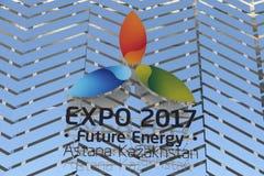 Het paviljoen Milaan, Milaan Expo 2015 van Kazachstan Stock Afbeeldingen