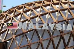 Het paviljoen Milaan, Milaan Expo 2015 van Maleisië Royalty-vrije Stock Foto's