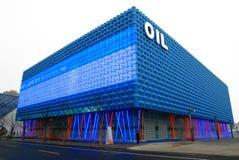 Het Paviljoen Shanghai 2010 EXPO van de olie Stock Foto