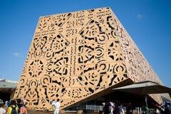 Het Paviljoen Shanghai-Polen van Expo 2010 Royalty-vrije Stock Afbeeldingen