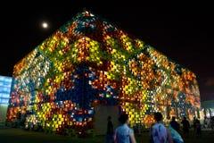 Het Paviljoen Shanghai-Servië van Expo 2010 Stock Afbeelding