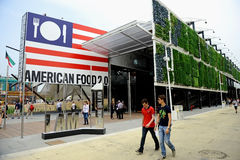 Het paviljoen van Amerika in Expo Milaan 2015 royalty-vrije stock foto
