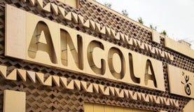Het paviljoen van Angola in Expo 2015 stock afbeelding