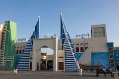 Het Paviljoen van Bahrein bij het Globale Dorp van Doubai Royalty-vrije Stock Fotografie