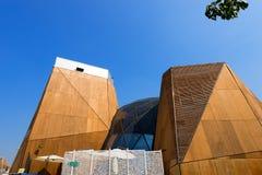 Het Paviljoen van België - Expo Milaan 2015 Royalty-vrije Stock Foto's