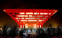 Het paviljoen van China bij Wereld Expo in Shanghai Royalty-vrije Stock Foto