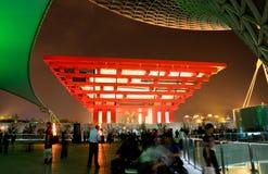 Het paviljoen van China bij Wereld Expo in Shanghai Royalty-vrije Stock Fotografie