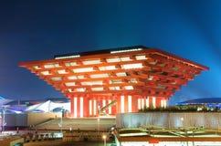 Het paviljoen van China Expo Royalty-vrije Stock Foto's