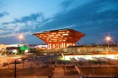 Het Paviljoen van China Expo Royalty-vrije Stock Fotografie