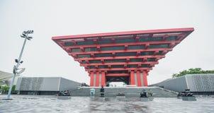 Het Paviljoen van China van Expo 2010 Stock Fotografie